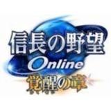 信長の野望オンライン  1000万貫